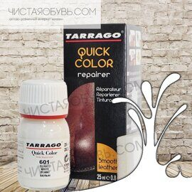 Краска восстановитель белый Tarrago Quick Color для гладкой кожи