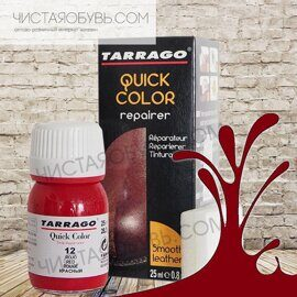 Краска восстановитель красный Tarrago Quick Color для гладкой кожи