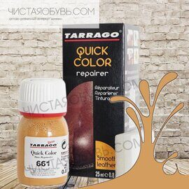 Краска восстановитель бежевый Tarrago Quick Color для гладкой кожи