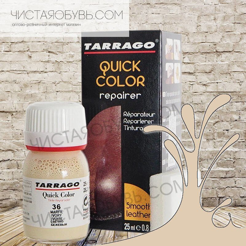 Краска восстановитель св-бежевый Tarrago Quick Color для гладкой кожи