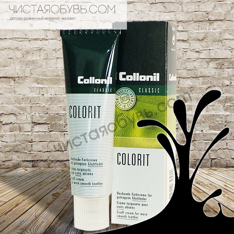 Крем восстановитель для обуви Collonil Colorit tube 50 мл черный