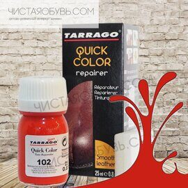 Краска восстановитель ярко-красный Tarrago Quick Color для гладкой кожи